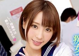 制服着た桃乃木かなちゃんが保健室で同級生を痴女るwwwwwww